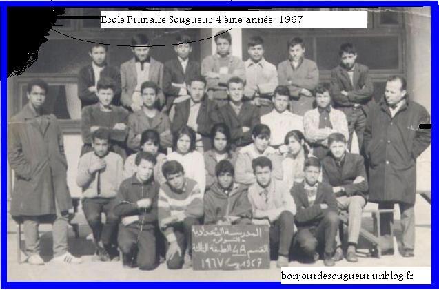 4anneprimaire1967.jpg